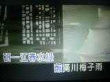 水韵江南【WB】(甫人~风中采莲)2020 2 13