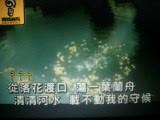 水乡温柔【WB】(甫人  胡红艳 )2020 2 13