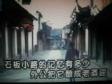 水乡谣【WB】(甫人~周瑜)2020 2 13