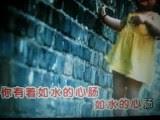 桃花姑娘【WB】(甫人  牟炫甫)2020 2 13