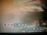 元宵圆元宵甜【WB】(甫人  于凤兰 )2020 2 13
