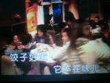 饺  子【WB】(甫人  枫桥演唱)2020 2 15