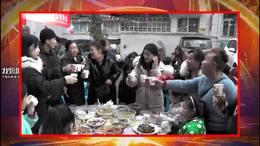 成都市驷马桥红花社区、同心缘大院、2019年、团年坝坝宴
