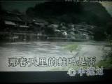 家乡的小河【WB】(甫人~许岚岚)2020 2 18