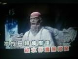 夹山寻梦【WB】(甫人~杨洪基)2020 2 19