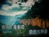家在河南【WB】(甫人~周艺睛)2020 2 19