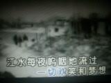 嘉陵江上【WB】(甫人~廖昌永)2020 2 19