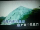 家在凤城【WB】(甫人  徐子崴)2020.2 19