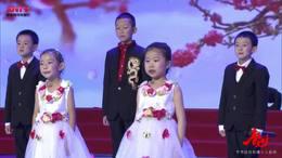 新疆第九届少儿春晚优秀获奖节目朗诵《四季诗韵》