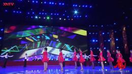 新疆第九届少儿春晚优秀获奖节目舞蹈《炫彩童年》