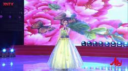 新疆第九届少儿春晚春天序曲《春天的芭蕾》