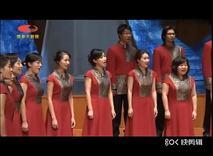 中国民歌合唱 无伴奏合唱 陕西民歌《赶牲灵》
