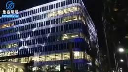 跨越速运办公大楼亮化工程灯具厂家