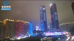 贵阳中心区城市亮化大厦楼宇亮化工程灯具厂家