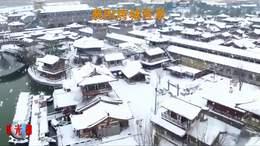 襄阳唐成雪景《往日时光》