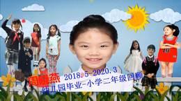 1,周晓燕2018 2020