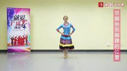 藏族舞蹈《吉祥西藏》