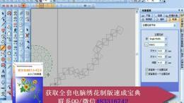电脑刺绣绣花制版教程,主题花纹平针