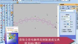 电脑刺绣绣花制版教程,主题花纹平针参数设置