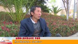 大姚:16名残疾人乘专车前往广东省江门市务工_云南楚雄网