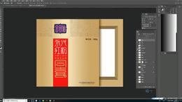 盒子效果图制作