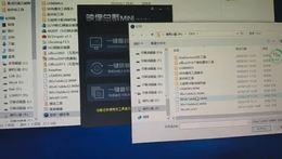 001电脑能开机正常进系统的安装方法