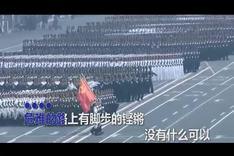 致敬祖国 祝福家乡 歌曲MV李荫保词 杜长江曲 王靖演唱