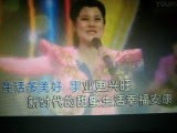幸福中国糖【WB】(甫人  东方红艳 )2020 4 9