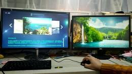 触摸屏软件演示200416