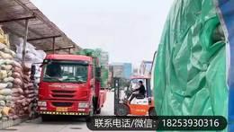 浙江塑钢打包带生产厂家,pet塑钢打包带 勤德源