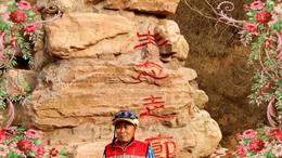 2020年4月6日喜游南洺河生态走廊