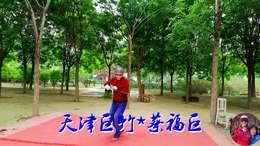 天津巨竹夫妻空竹艺术缠旋套路 旋转之谜