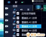 20200516蓝色海洋老师绘影【时间线编辑器】