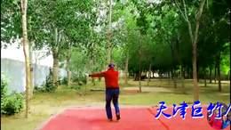 天津巨竹夫妻空竹缠旋艺术套路 天平荡游