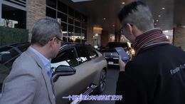 法拉第汽车Faraday Future FF91 First Drive at CES 2020