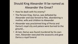 Cantonese Video10 Alexander the Great