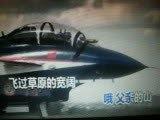 心向蓝天【WB】(甫人~云飞)2020 5 26
