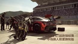 ChinaGT超跑锦标赛,奔驰AMG GT赛车更换赛车手,更换轮胎