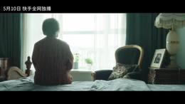 深圳出品电影《空巢》 献给全天下母亲的节日礼物