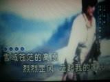 雪域江南舟曲【WB】(甫人  曲尔登)2020 5 31