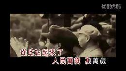 毛主席语录歌(张冬玲唱)