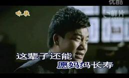 (38)你还能陪妈妈多久 彭高平KTV伴奏_高清