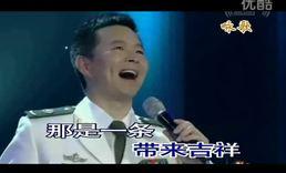 (39)天路 王宏伟KTV伴奏_高清