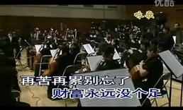 (37)有娘叫最幸福 彭高平KTV伴奏_高清