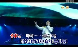 (40)卓玛花 王宏伟KTV伴奏_高清