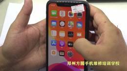 郑州方圆手机维修培训学校系列教学视频 苹果11WIFI故障维修实例