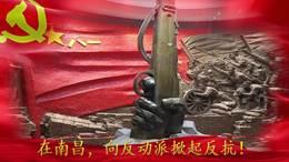 """""""党旗颂""""朗诵:通州区老干部艺术团 王丽平"""