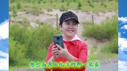 独唱【高原蓝】演唱:通州区老干部大学校长张文霞