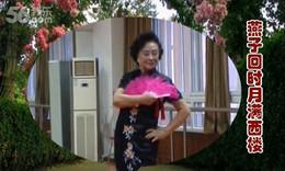 77岁典雅旗袍秀—祝李老师生日快乐