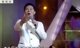 国风 河源市建市20周年庆典文艺晚会 现场版--音悦Tai